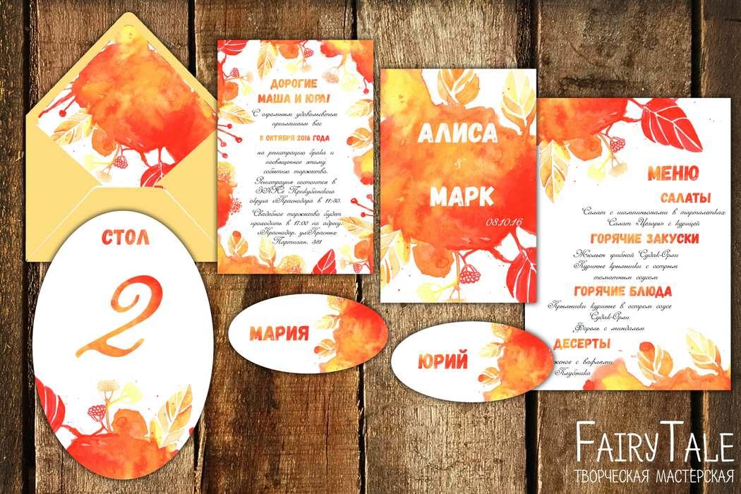 """Приглашение """"Золотая осень"""" - фото 10623858 Fairytale - свадебная полиграфия и фотокниги"""