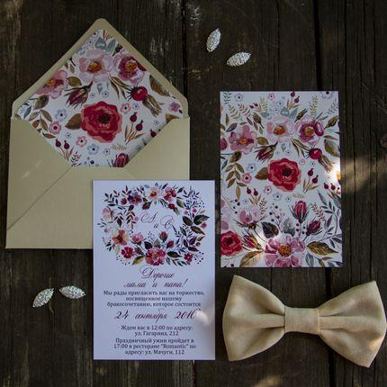 """Приглашение на свадьбу """"Осенние цветы"""""""