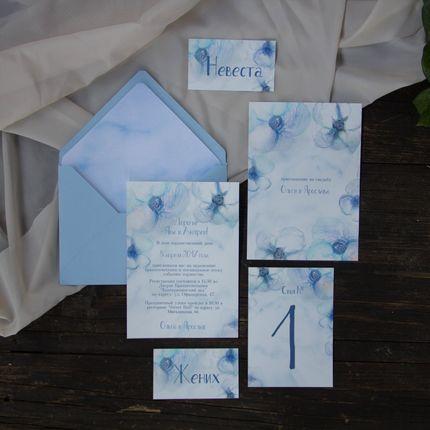 """Приглашение """"Голубые цветы"""", цена 1 шт"""