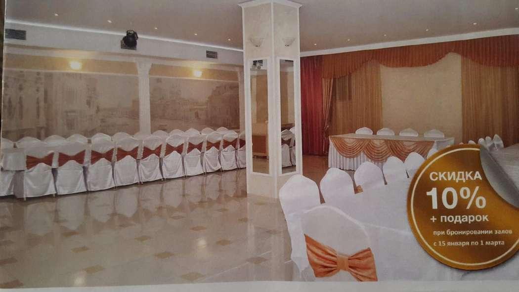 зал от 30 до 50 человек - фото 8849820 Банкетный зал Ривьера