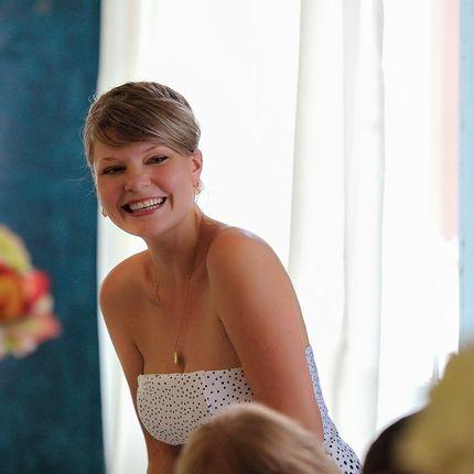 Проведение и музыкальное сопровождение свадеб