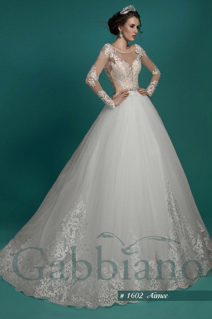 """модель : """"Айми"""", стоимость 37000 руб - фото 8930328 свадебный салон Хельга"""