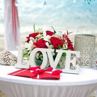 Свадебная церемония на Сауми.