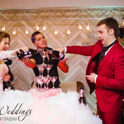 Организация свадьбы - пакет Silver