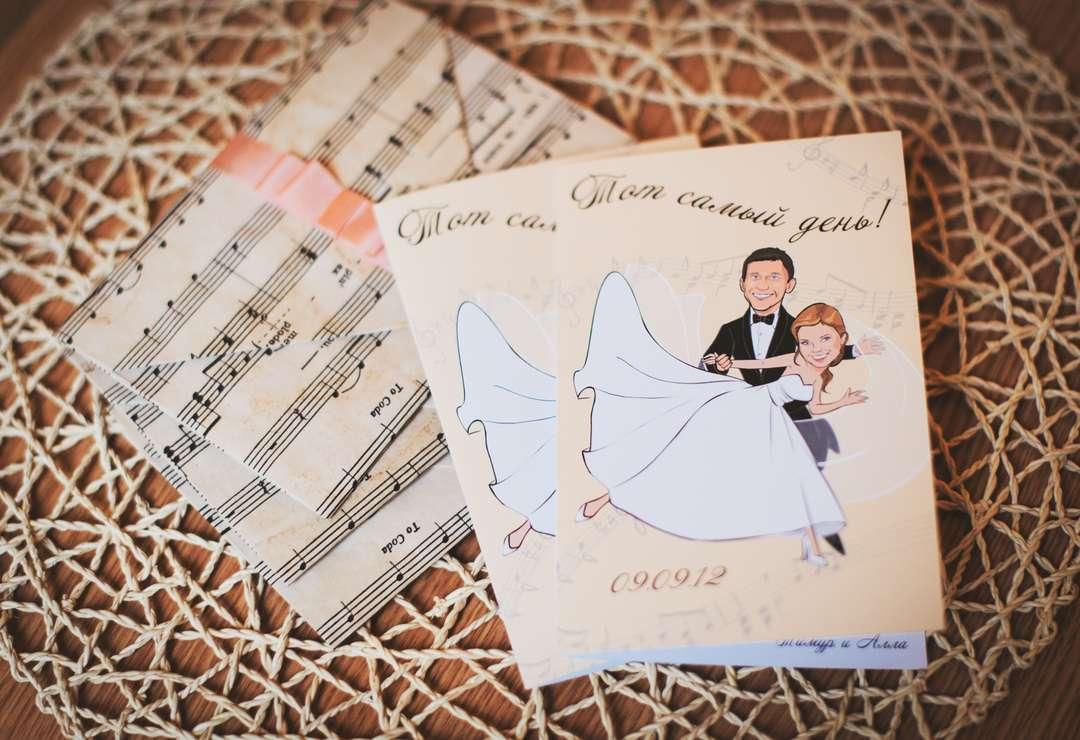 Ремонт компьютера, прикольные приглашения на свадьбу фото