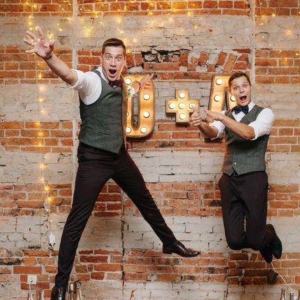 Ведение свадьбы дуэтом shik