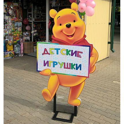 Ростовые фигуры из пвх, пенокартона