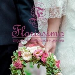 "Фото 10061316 в коллекции Портфолио - Студия флористики и декора ""Florissimo!"""