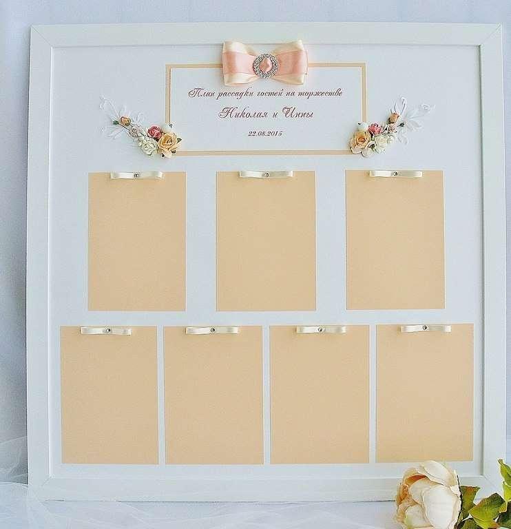 Фото 9433212 в коллекции Цвет свадьбы: Бежевый - Свадебное агентство Лантан