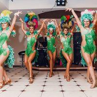"""Бразильский танец """"Рио"""""""