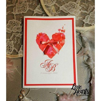 Приглашения сердце