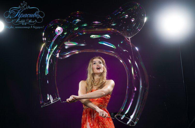 Фото-день с участием Шоу мыльных пузырей