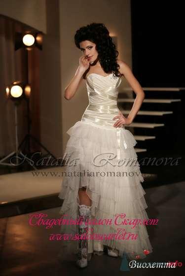 Фото 70973 в коллекции Мои фотографии - Невестушка