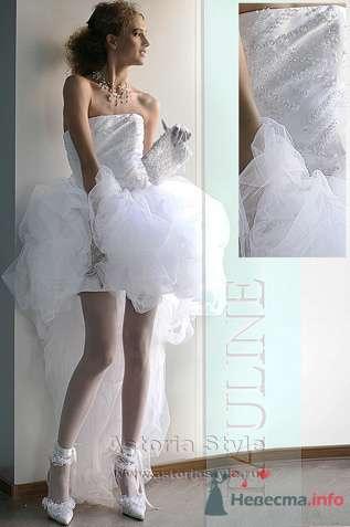 Фото 71295 в коллекции Мои фотографии - Невестушка