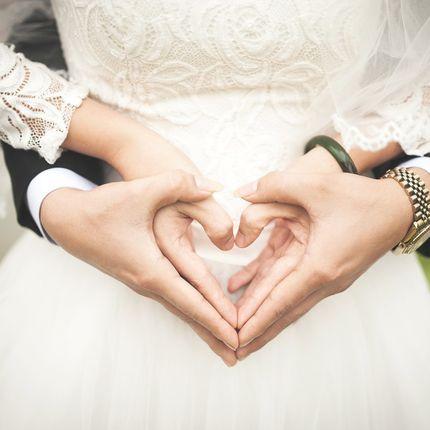 """Организация  свадьбы на Отлично """"Расширенный"""""""