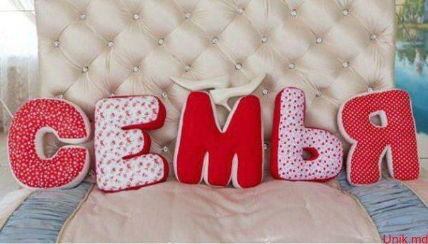 Буквы имя подушки