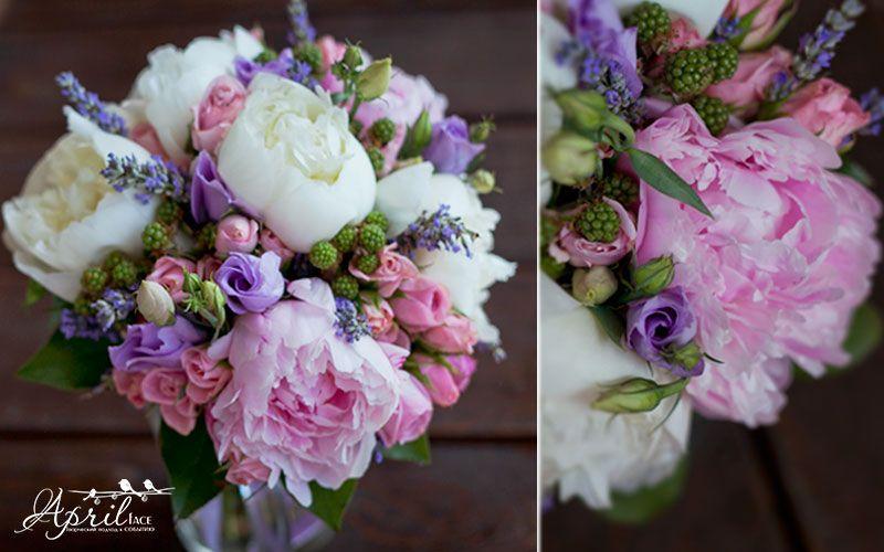 Букеты с пионами и другими цветами