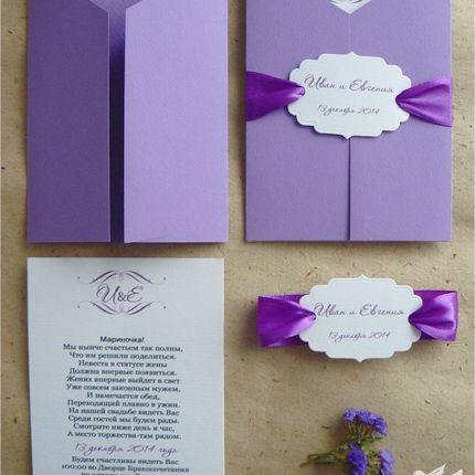 Приглашение на свадьбу с инициалами