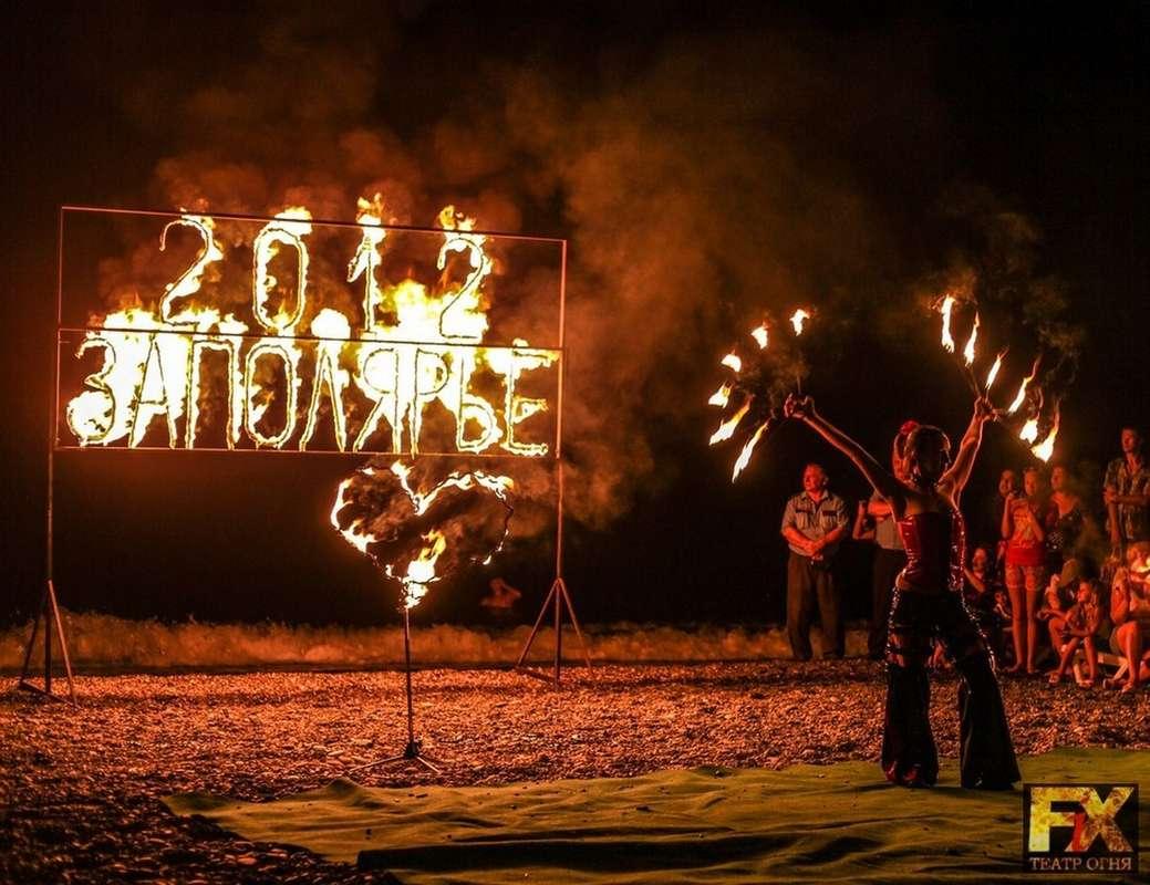 Огненное шоу в Сочи - фото 980369 Театр огня и пластики Fix - фаер шоу
