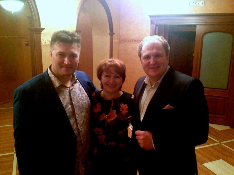 С Друзьями (Какие мы уже...Молодые!!!) Я, Таня и Денс - фото 5170913 Ведущий Эдуард Грищук