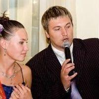 Свадьба 2008
