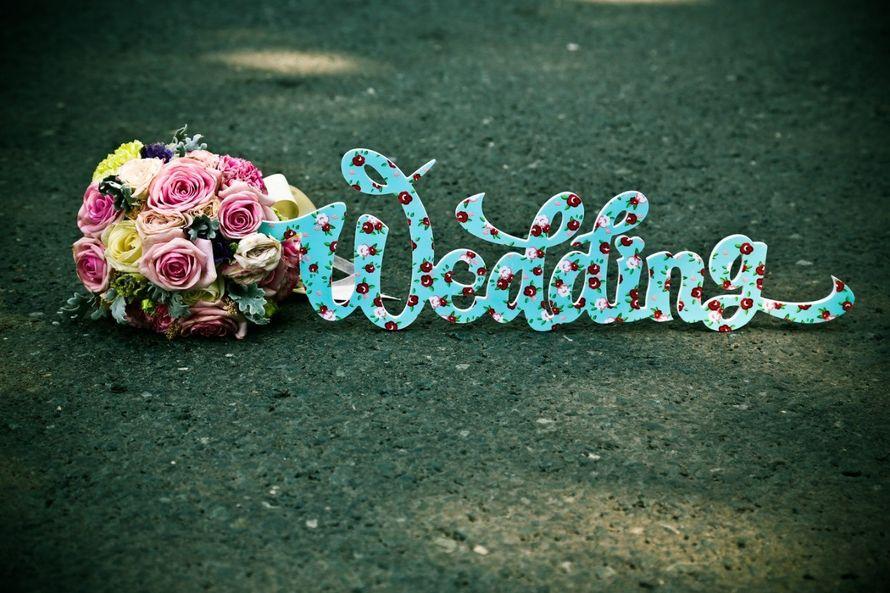 Фото 10258408 в коллекции Свадьба Вадима и Марии - Огранизация и декор свадьбы - Свадебные инженеры