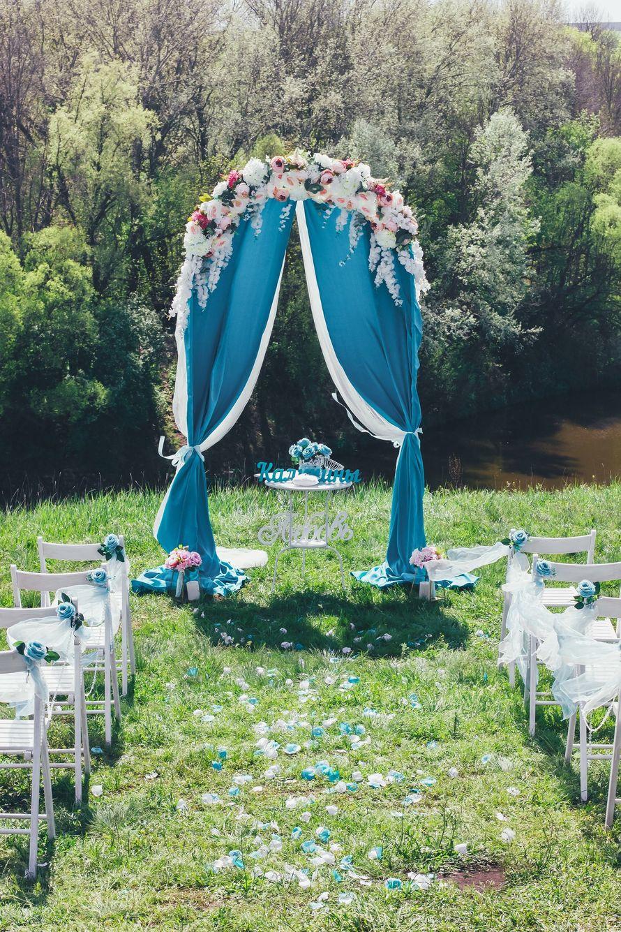 "Бирюзовая свадьба - фото 10646376 Свадебное агентство ""Sweet Dreams"""
