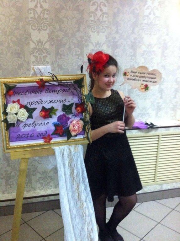 """Фото 12235658 в коллекции Портфолио - """"Министерство праздников"""" - организация свадьбы"""