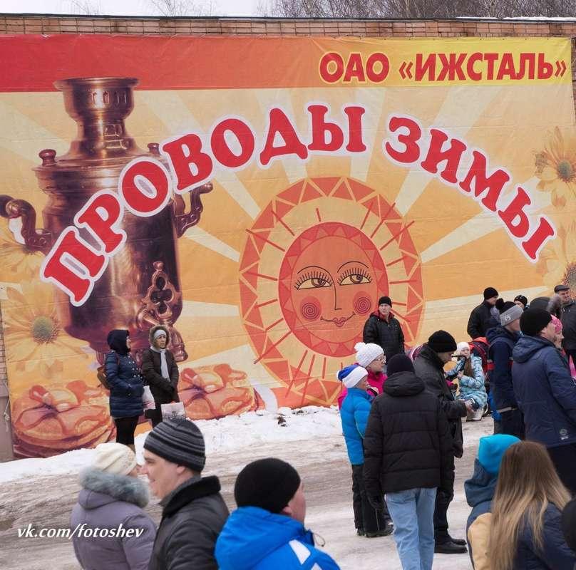 Фото 10314316 в коллекции Портфолио - Фотограф Шамшурина Елена