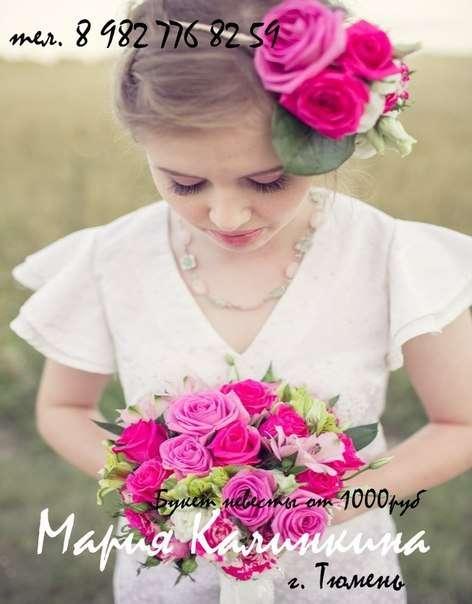 Фото 10350164 в коллекции Основной альбом - Салон цветов БукетOne