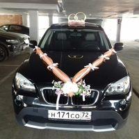 Прокат украшений для авто