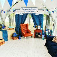 Оформление фотозоны  для свадьбы в синей гамме
