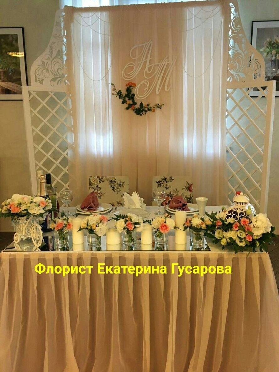 Фото 19605098 в коллекции Оформление президиума - Мастерская флористики Wedding planner