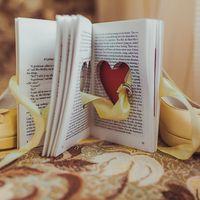 Туфли и Книженция