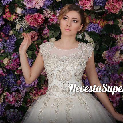 """Свадебное платье  """"Вечерняя роса"""""""