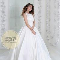 Свадебное платье Pastila-2