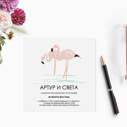 Свадебные приглашения с графическим дизайном
