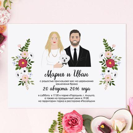 Свадебные приглашения Цветущий сад