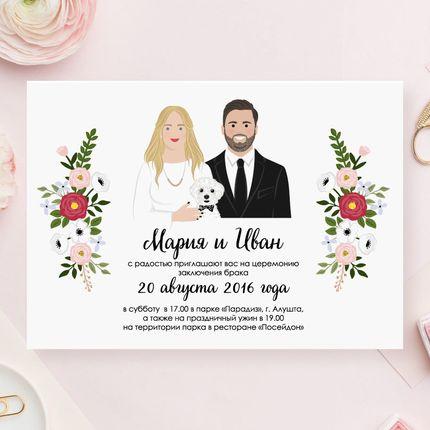 Свадебные приглашения Цветущий сад, 25 шт.