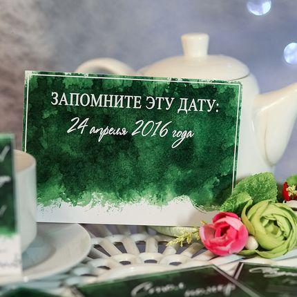 """Комплект свадебной полиграфии """"Beauty Green"""""""