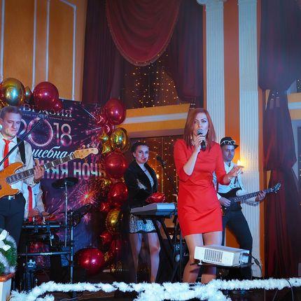 Выступление кавер-группы на Новый год