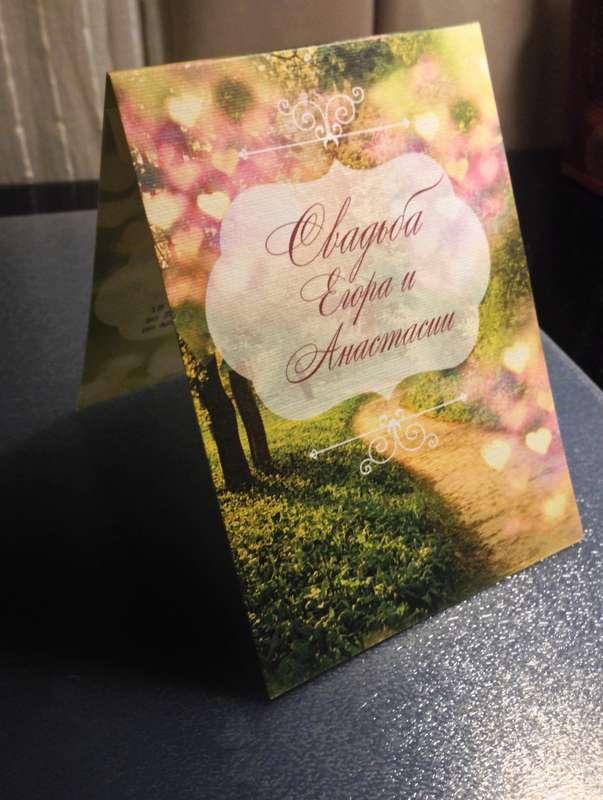 """Необычные приглашения для яркой пары Анастасии и Егора с эффектом 3-D - фото 11880134 Студия полиграфии """"Cute wedding"""""""