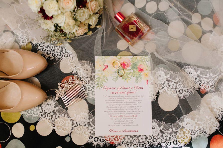 """Фото 12230128 в коллекции Портфолио - Студия полиграфии """"Cute wedding"""""""