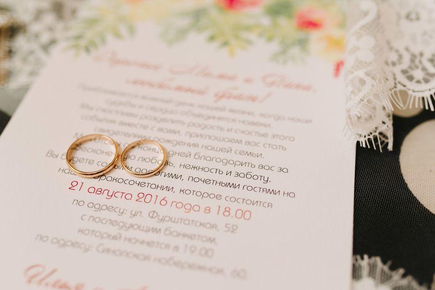 """Фото 12230134 в коллекции Портфолио - Студия полиграфии """"Cute wedding"""""""