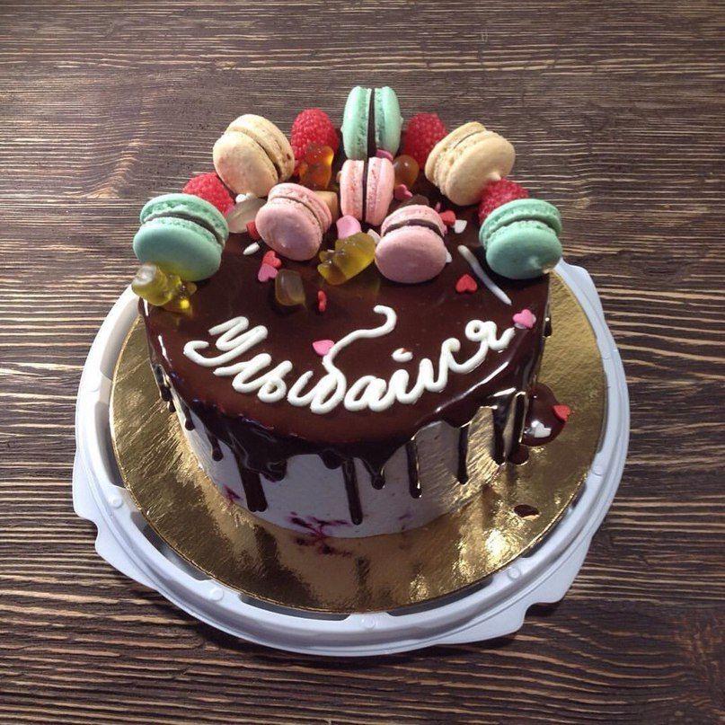 Фото 11647046 в коллекции Торты, пирожные, сладкие наборы - Кондитерская Candy Julik