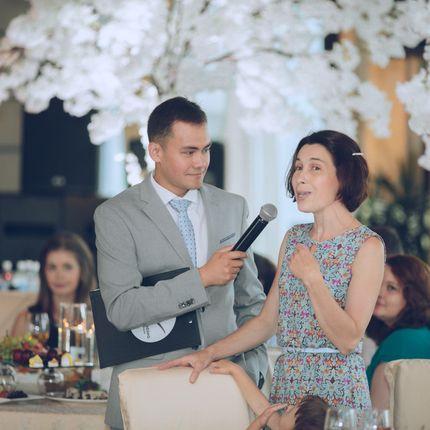 """Ведущий на свадьбу - пакет """"Премиум"""""""