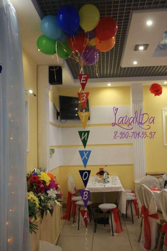 Девичья фамилия невесты для запуска в небо! - фото 10911508 Студия декора LavaNDa