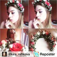 Repost from @kira_rafikova by #Reposter @307apps Скоро вся моя квартира будет в цветах!!!
