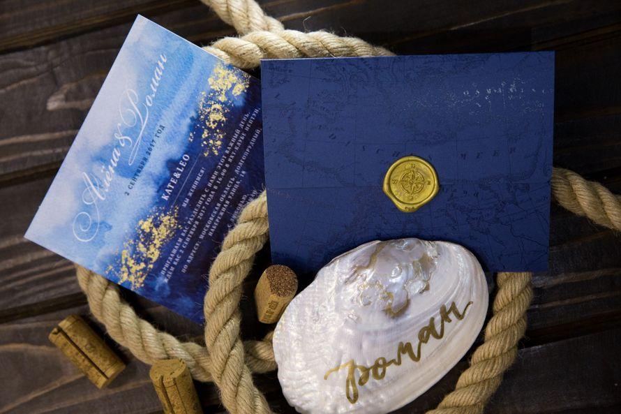 Фото 15674614 в коллекции Свадебная полиграфия - Фотограф и графический дизайнер Анастасия Линок
