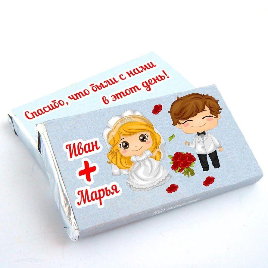 Нежный свадебный шоколад, 27 грамм
